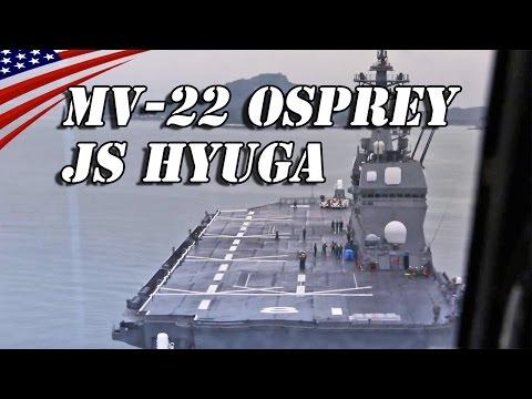 オスプレイの「護衛艦ひゅうが」着艦コックピット映像・4/23【熊本地震】 - MV-22 Osprey JS Hyuga Land Cockpit View - Kumamoto Earthquake