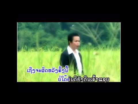 Best Laos Karaoke song-laos romantic song-non stop-เพลงลาว[pheng laos-ເພງລາວ]