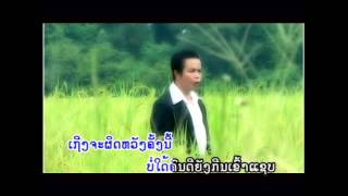 Best Laos Karaoke song-laos romantic song-non stop-เพลงลาว[pheng laos-ເພງລາວ]