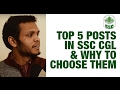 5 Top Posts in SSC CGL and Why by (AIR 27, CGL 2015) Dhiraj Singh Chauhan