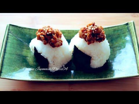 recette-tori-miso-onigiri-i-poulet-haché-sauté-assaisonné-de-miso-i-cuisine-japonaise-paris-04