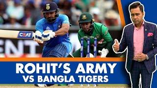 ROHIT's Army vs BANGLA Tigers   #AakashVani   #INDvBAN 1st T20I Preview