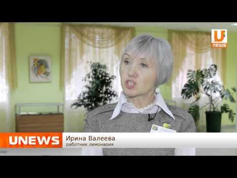 Гости из Узбекистана приехали в честь 25-летия уфимского лимонария