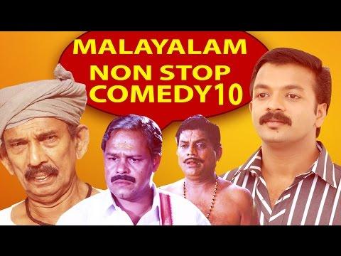 Comedy Scenes From Malayalam Movies   Malayalam nonstop comedy   Malayalam Comedy Scenes   vol - 10