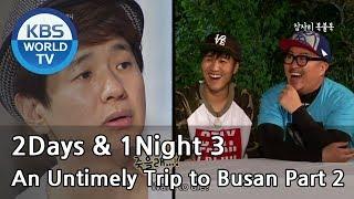 2 Days &amp 1 Night : Season 3 - An Untimely Trip to Busan Part 2 (2014.10.05)