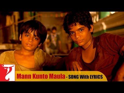 Lyrical: Mann Kunto Maula Song with Lyrics | Gunday | Ranveer Singh | Arjun Kapoor | Irshad Kamil