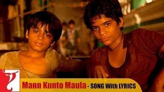 Lyrical: Mann Kunto Maula Song with Lyrics | Gunday | Ranveer Singh | Arjun Kapo …