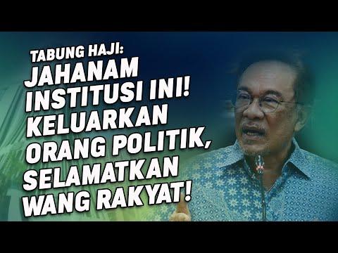 TABUNG HAJI: Keluarkan Orang Politik, Selamatkan Wang Rakyat!