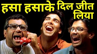 Top 10 Best Comedy Bollywood Movies of All Time in Hindi