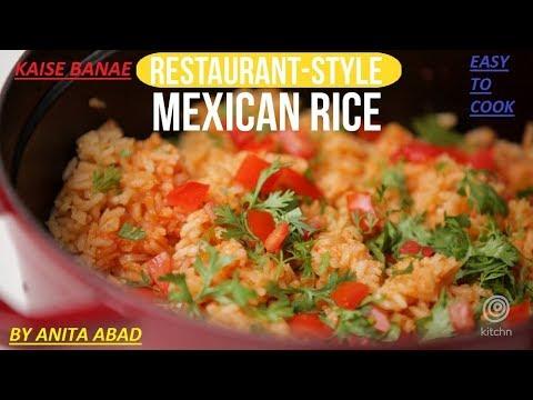 Veg mexican rice recipe in hindi anita abad easy to cook veg mexican rice recipe in hindi anita abad easy to cook forumfinder Image collections
