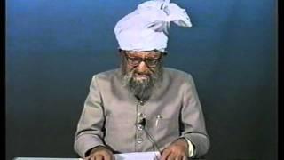 Urdu Dars Malfoozat #230, So Said Hazrat Mirza Ghulam Ahmad Qadiani(as), Islam Ahmadiyya