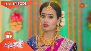 AmmaKosam - Ep 189 14 April 2021 Gemini TV Serial Telugu Serial