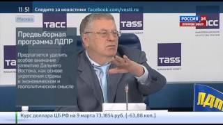 Жириновский о китайцах.Zhirinovsky about the Chinese