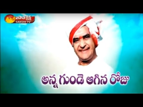 N.T.Rama Rao 20th Death Anniversary || Behind Facts || Sakshi Magazine Story