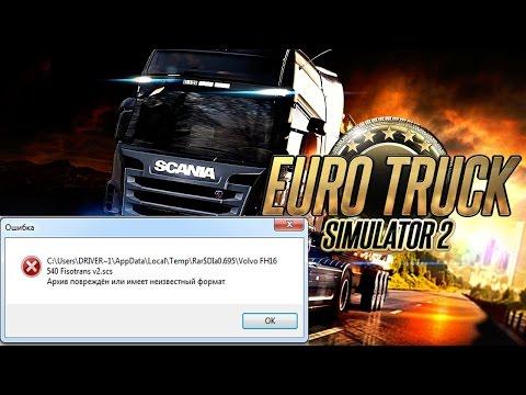 Euro Truck Simulator 2 Программа раскадирующая SCS Файлы SCS-Unlocker-1.1