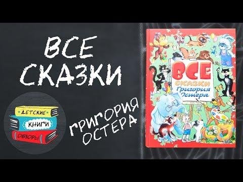 Семенов Юлиан Семенович. Читать книги онлайн, скачать