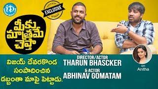 Director Tharun Bhascker & Actor Abhinav Gomatam Full Interview || Talking Movies With iDream