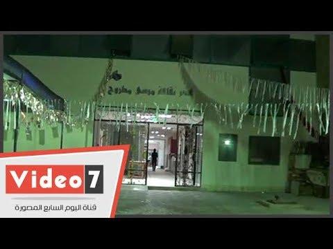 قصر ثقافة مطروح ينظم مسابقات دينية وفنية خلال شهر رمضان  - 04:21-2017 / 6 / 20