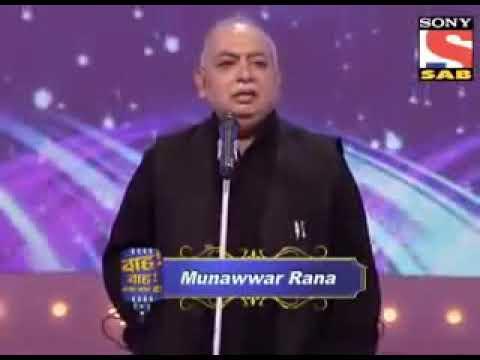 Munawwar rana 2018 Maa wah wah kya baat hai