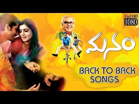 Manam Back to Back Songs With Lyrics - ANR, Nagarjuna, Naga Chaitanya, Samantha