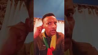 Ethiopian Tigray used fake Eritrean immigrants in UK በቀል በበቀል መመለስ ባያስደስትም የትግራይ ካድሬ በኤርትራ ስም የሰጡ: