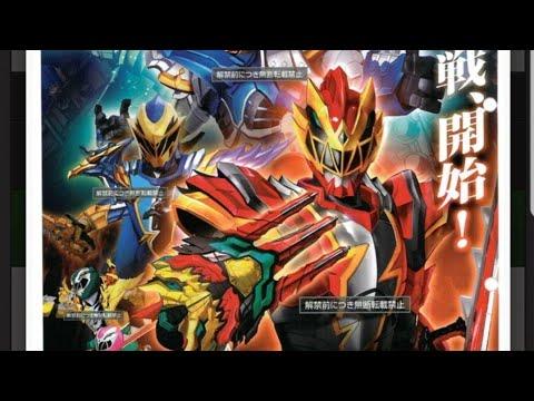 Super Sentai News: MAX SOUL RYUSOULGER RED (Battlizer????)