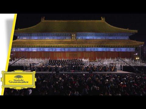 紫禁城布朗尼之歌音樂會 (The Forbidden City Concert - Carmina Burana)電影預告
