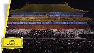 "#DG120 – The Forbidden City Anniversary Concert – ""Ecce gratum"" from Orff's Carmina Burana"