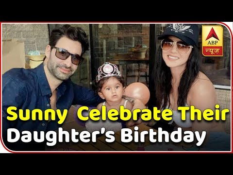 Sunny Leone & Daniel Weber Celebrate Their Daughter's Nisha Kaur Weber's 3rd Birthday | ABP News