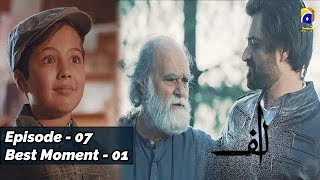 ALIF | Episode 07 | Best Moment - 01 | Har Pal Geo