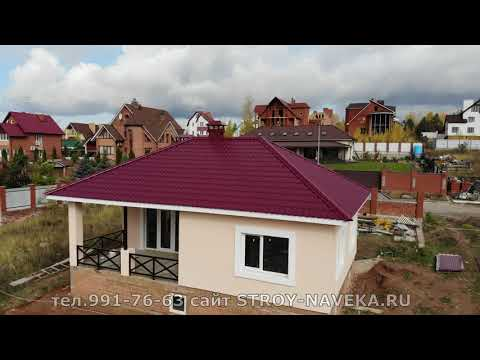 Строительство дома 220м2 за 3 млн в Самаре