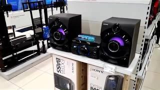 Музыкальные центры SONY, LG, Pioneer, Philips, Panasonic, JBL и другие.