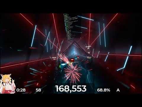 Gnome Power 8 lane Invisible Sabers - Beat Saber