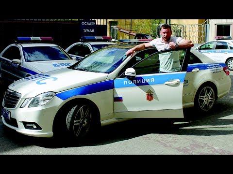 Сбец.батальон ГИБДД. Кортеж для Путина. Тест-драйв Mercedes W212 E350 AMG