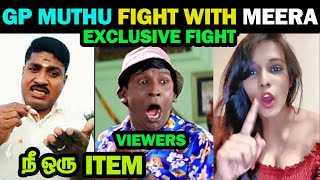 GP MUTHU BAD WORDS TO MEERA MITHUN | MEERA MITHUN TROLL | DVI