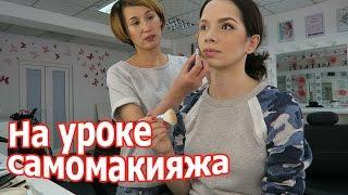 VLOG: Уроки самомакияжа / Казахстанская мода / KFW / Испортила ужин