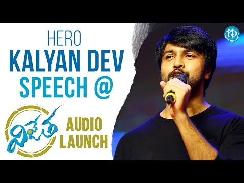 Hero Kalyan Dev Speech @ Vijetha Audio Launch || Malavika || Rakesh Shashi