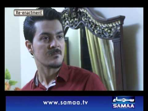 Interrogation, 18 April 2015 Samaa Tv