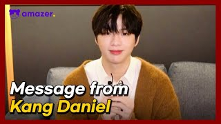 [APAN 2020] Inviting message from Kang Daniel | 강다니엘의 APAN 초대영상