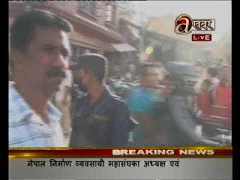 Live updates on Sharad Kr. Gautam's gunshot in Shantinagar
