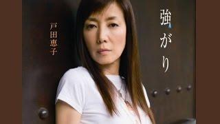 「強がり」(2007) 詞・曲:中村 中 何気に中村中の曲を聞いてて出会っ...