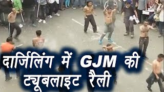 Darjeeling :Tubelight rally taken out by GJM supporters |वनइंडिया हिंदी