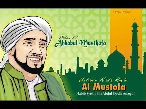 Sholawat Terbaru Habib Syech Assalamu'alaika