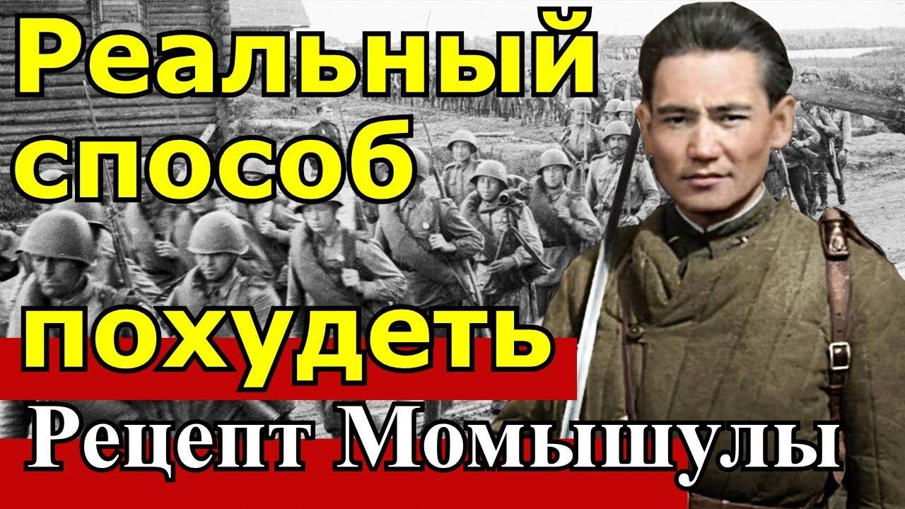 Как Бауыржан Момышулы гонял своих солдат. Не удивительно, что они всегда побеждали
