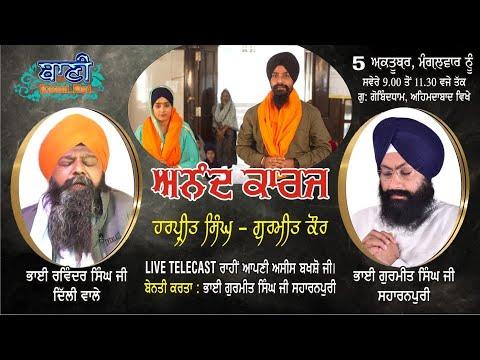 Special-Live-Anand-Karaj-Harpreet-Singh-Amp-Gurmeet-Kaur-Ahmedabad-05-Oct-2021