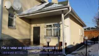 Отличный коттедж на Шарташе (Екатеринбург)(Продажа дома, в котором есть ВСЁ! Строили для себя., 2012-02-01T06:17:12.000Z)