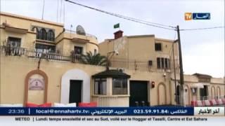 برقيات وكيليكس تكشف إهتمام أل سعود بالوضع السياسي و الأمني بالجزائر