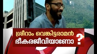 News Hour 29/03/2017 Asianet News Channel