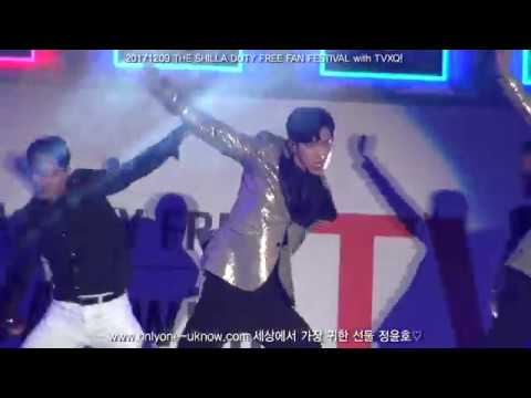 [fancam] 20171209 THE SHILLA DUTY FREE FAN FESTIVAL with TVXQ!-Catch Me [유노윤호, YUNHO]