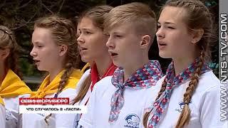 видео В севастопольском лагере